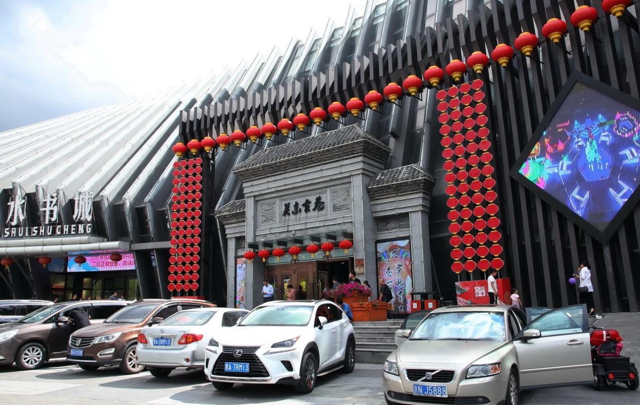 中国最具幸福感六大城市