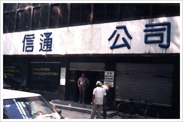 庆祝中华人民共和国成立70周年联欢活动隆重举行_罗志祥的妈妈微博