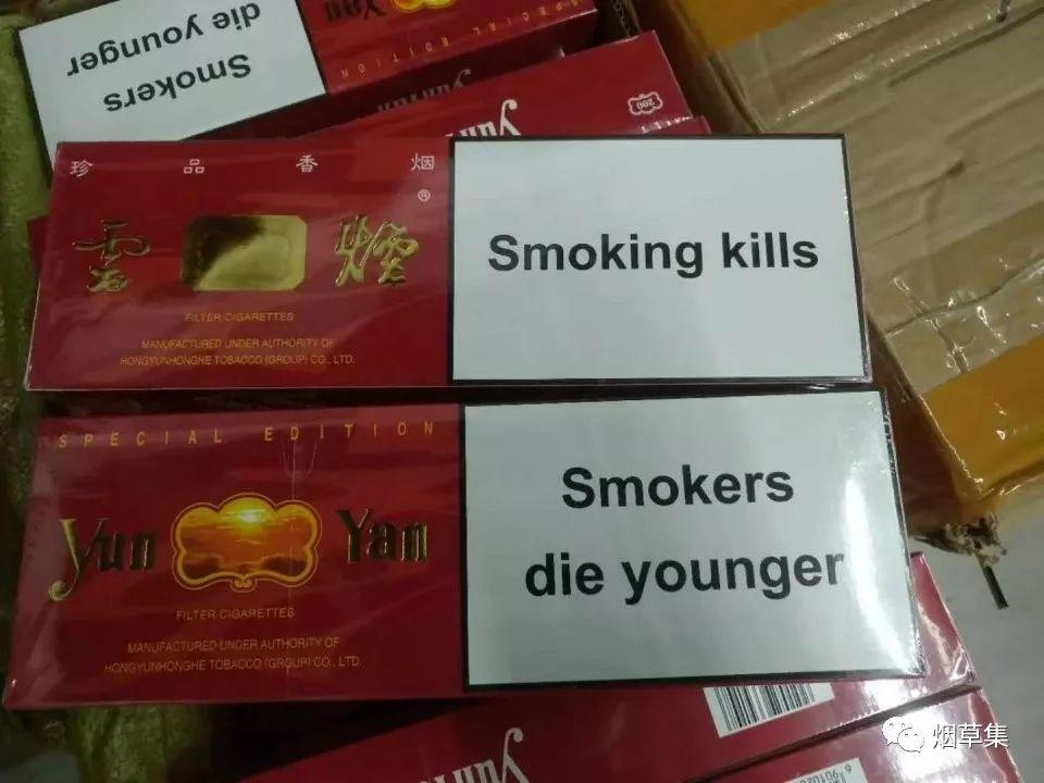 2019年香烟排行榜_2019中国最贵香烟排行榜,你抽的是哪种档次的烟