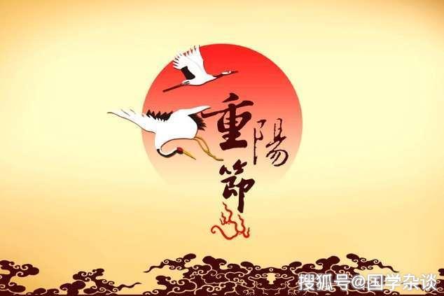 重阳节的这六种习俗,你了解吗?