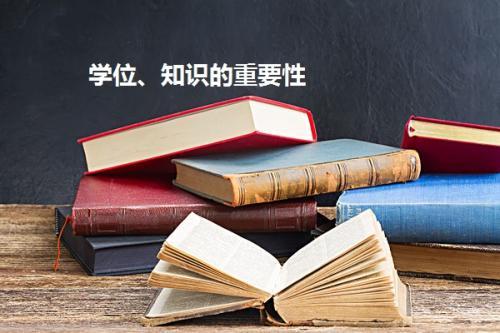 生活,规定,学如,应修未,高校,相关,学习年限,机遇,处理,进步,消息资讯