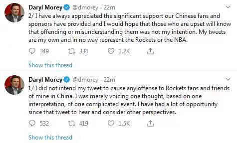 触雷后莫雷首次发声,却非道歉