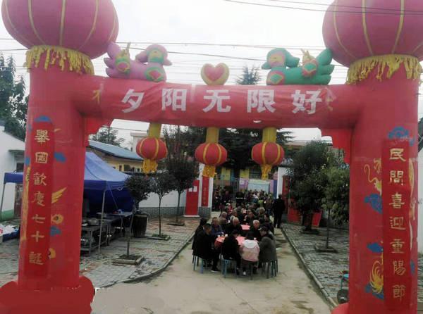 """渭南:临渭区阳郭镇庙底村举办重阳节""""百人盛宴""""活动"""