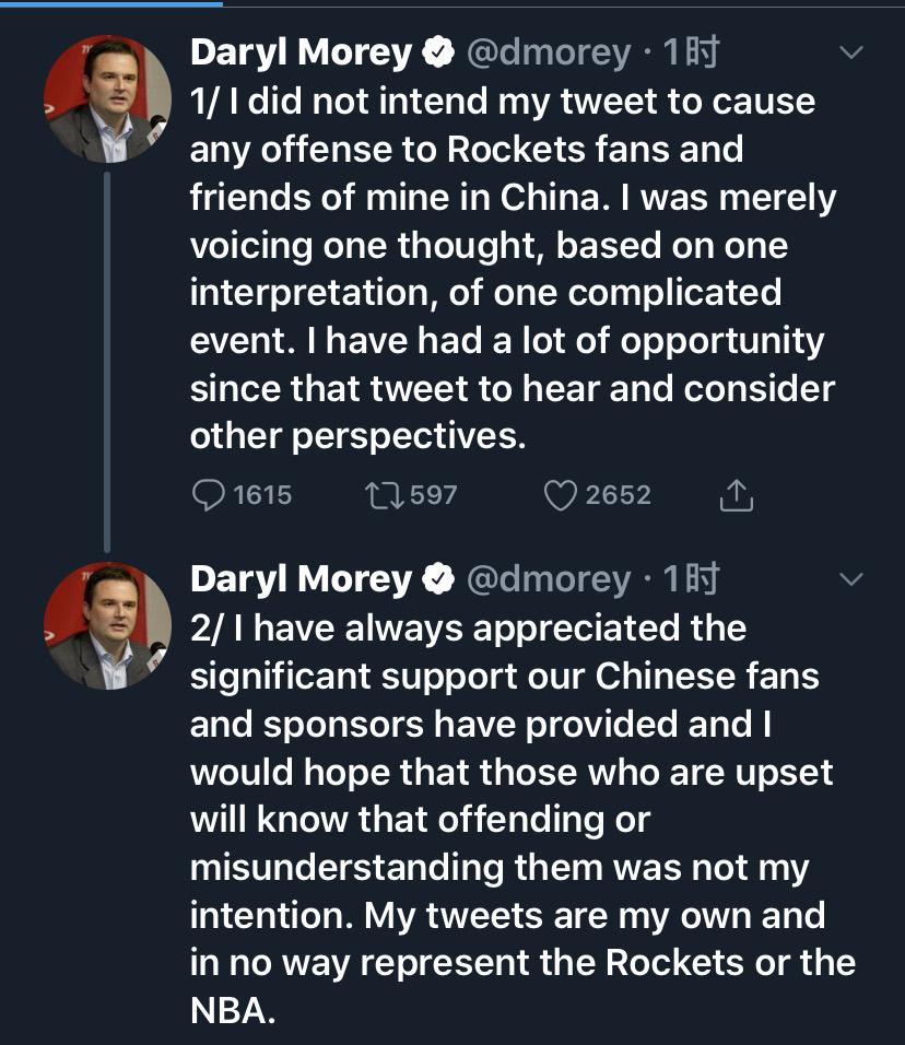 <b>火箭总经理莫雷回应来了,但并未道歉</b>