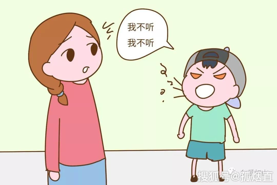"""""""中国虎爸""""胡显华:你家孩子为何会顽皮、顽劣、叛逆、任性、自私与挑衅?"""