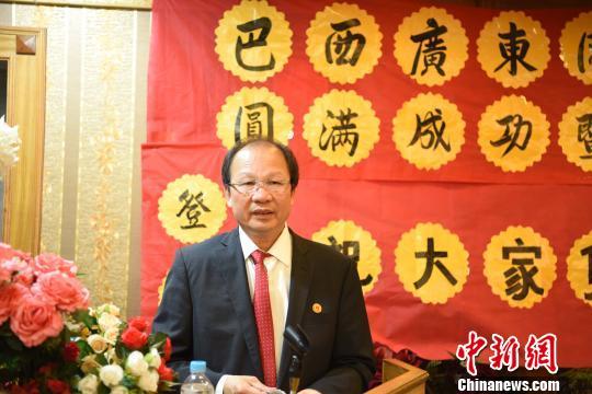 巴西广东同乡总会举行庆祝新中国成立70周年及重阳节敬老活动_华人