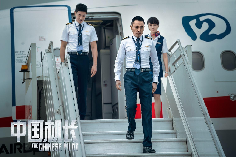 《中国机长》两处穿帮不太严谨,三处改编却让整部影片更加暖心