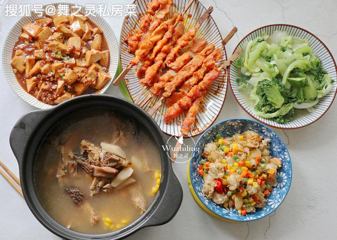晒晒娘家的菜,4菜1汤招待我和老公,好吃又温暖