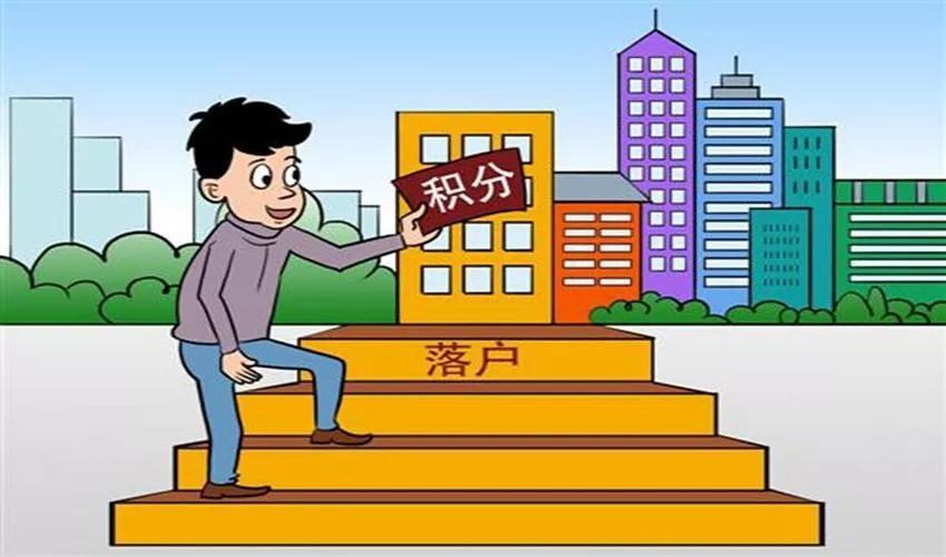 2019年度广州积分入户申报后天开始,增至8000个!