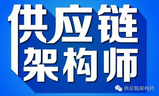 香港各界強烈譴責暴力亂港行徑 支持警方嚴正執法