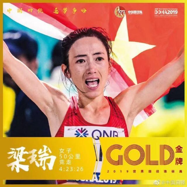 苏炳添欲回9秒91巅峰,中国队9枚奖牌队史第一,竞争预定奥运金牌
