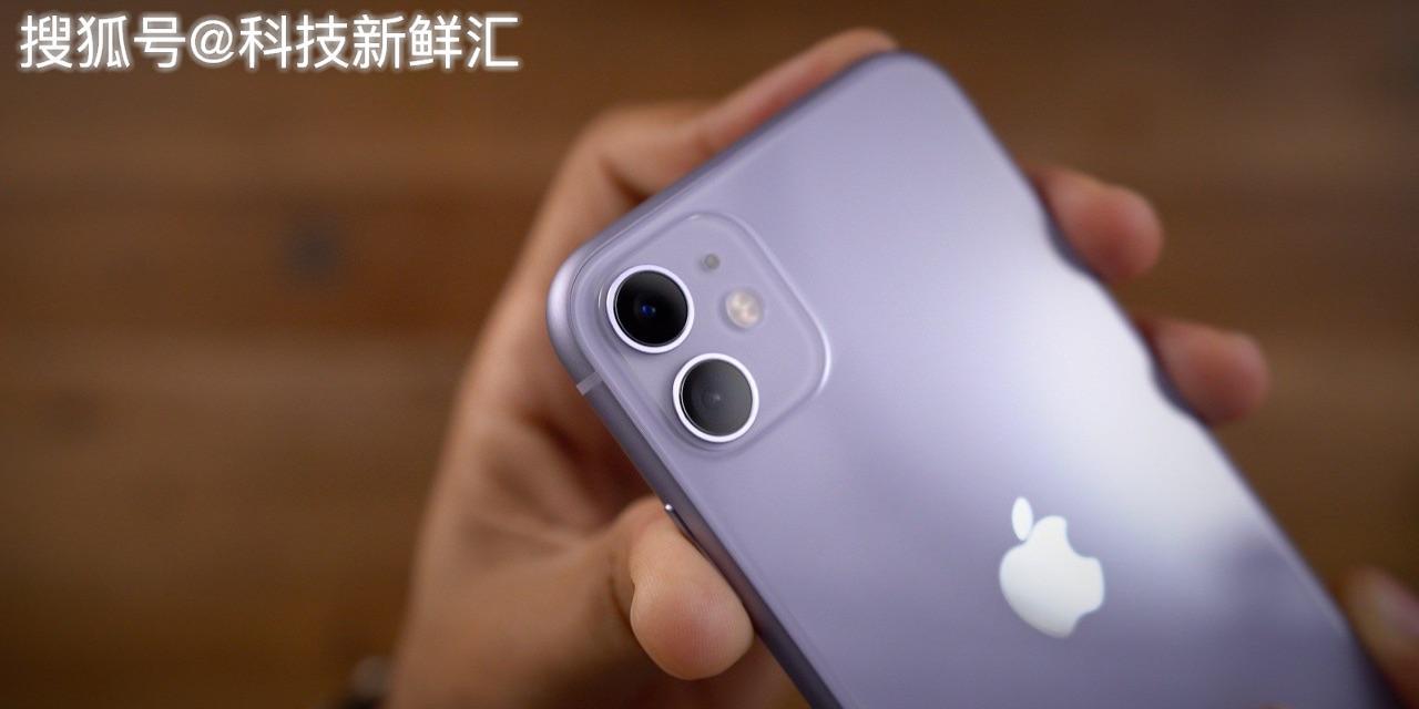 分析师预测,iPhone的销量在2020年第一季度将同比增长10%