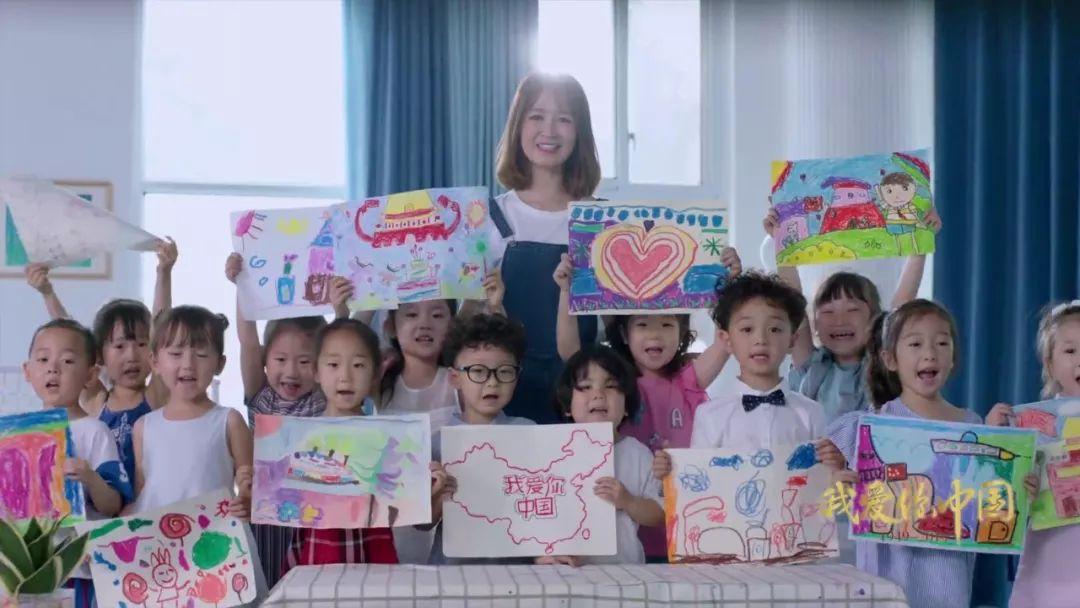 """我和祖国一起成长丨""""我爱你中国""""系列短视频展播?"""