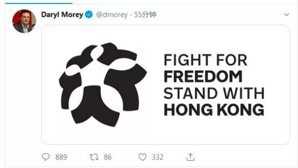 莫雷犯错,你们盯着腾讯骂做啥?