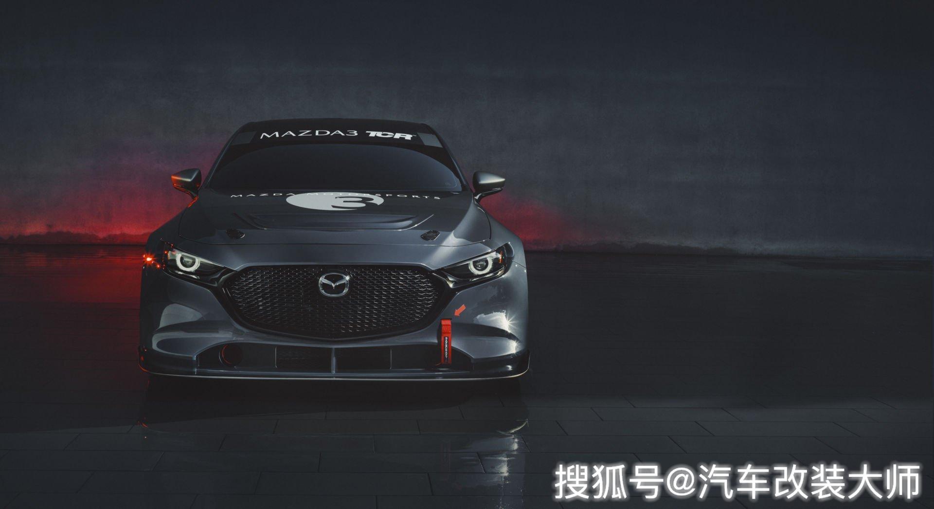 马自达Mazda3 TCR的发布,房车赛车加入新活力