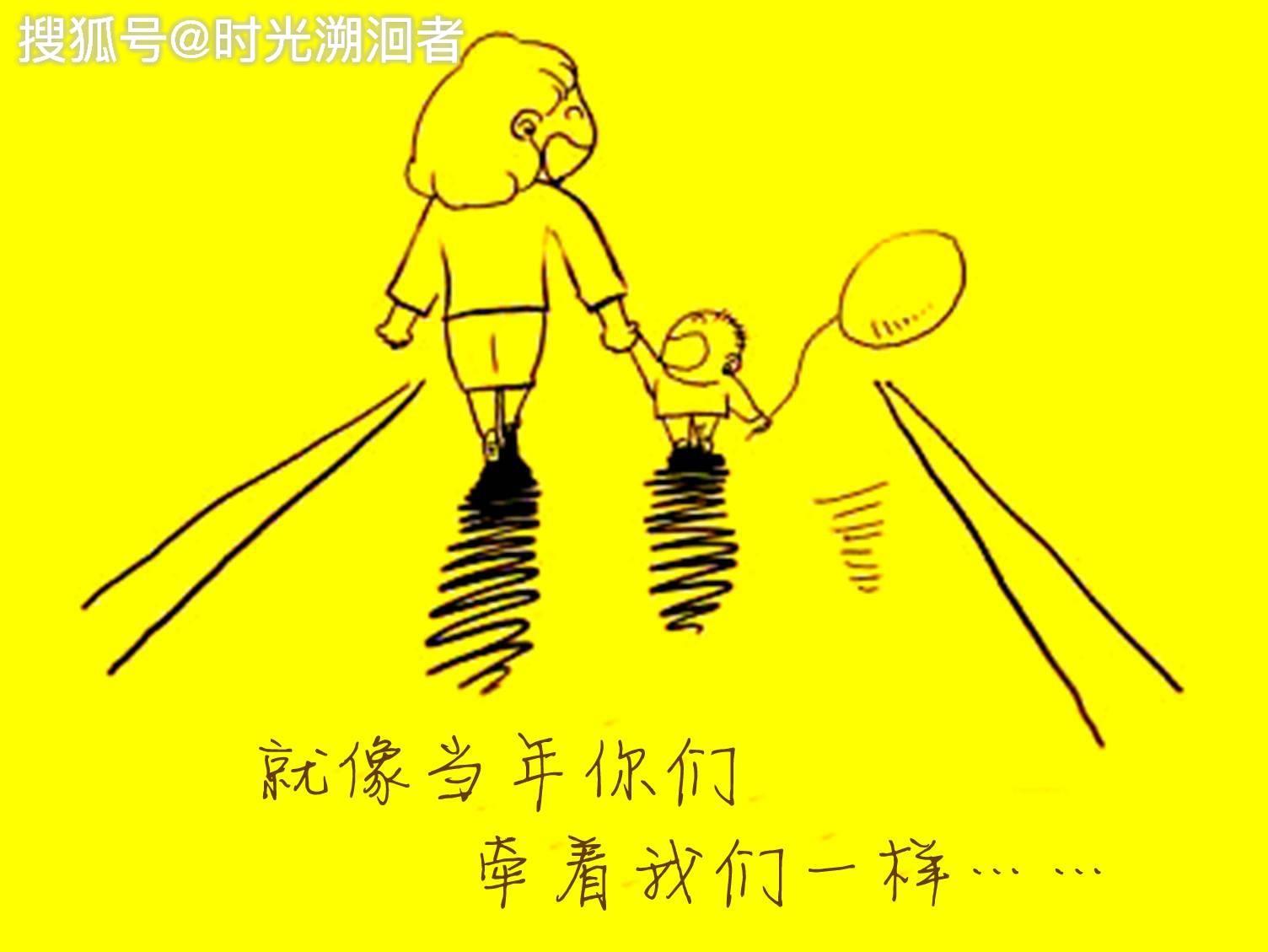 安步当车【重阳节:致即将老去的我,安步当车就好】