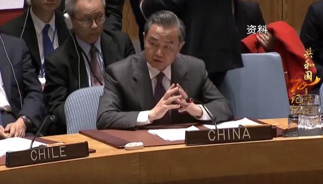 关于此事,美国也无能为力只能向华求助!关键时刻,中国态度坚决_中东