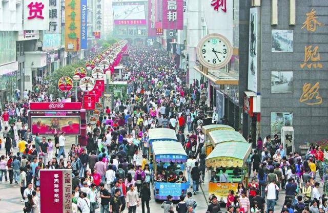 四川各市gdp排名2019_山东青岛与四川成都的2019年GDP出炉,两大城市你更看好谁?