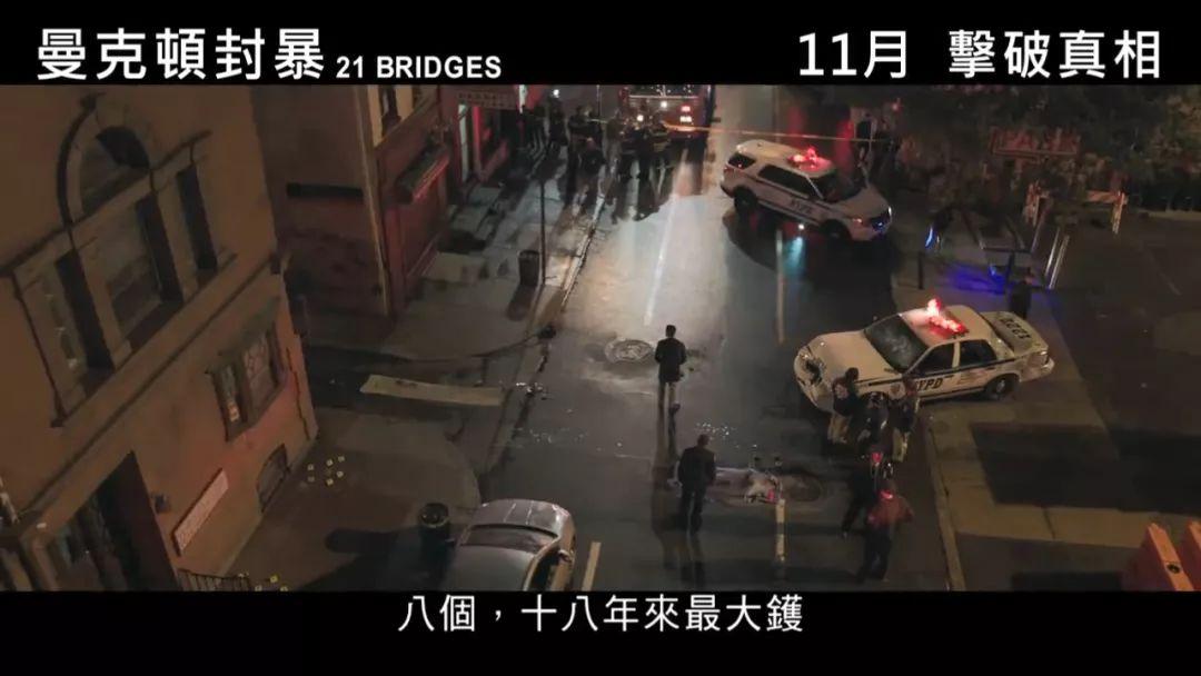 21座桥剧情解析