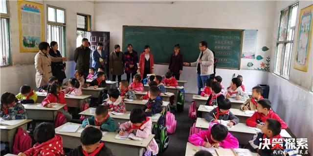 内乡县赵店乡:推进精细化管理 促进学校内涵发展