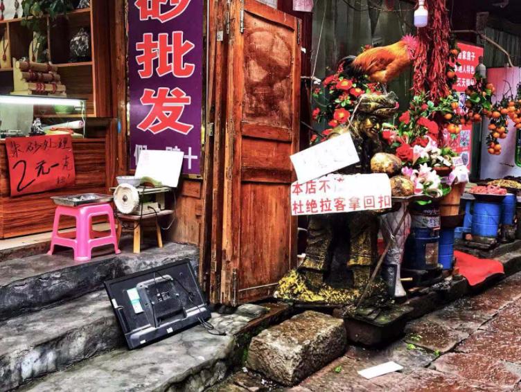 """原创             中国最""""坑人""""的一座古城!乱收费严重,游客寥寥无几少之又少"""