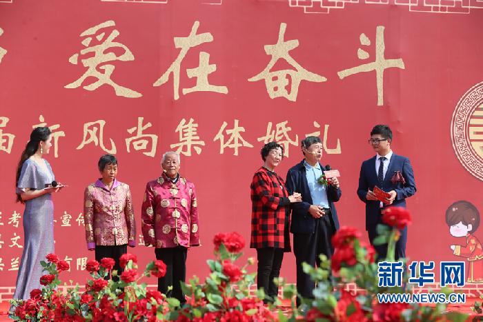 河南兰考办集体婚礼倡导文明新风尚