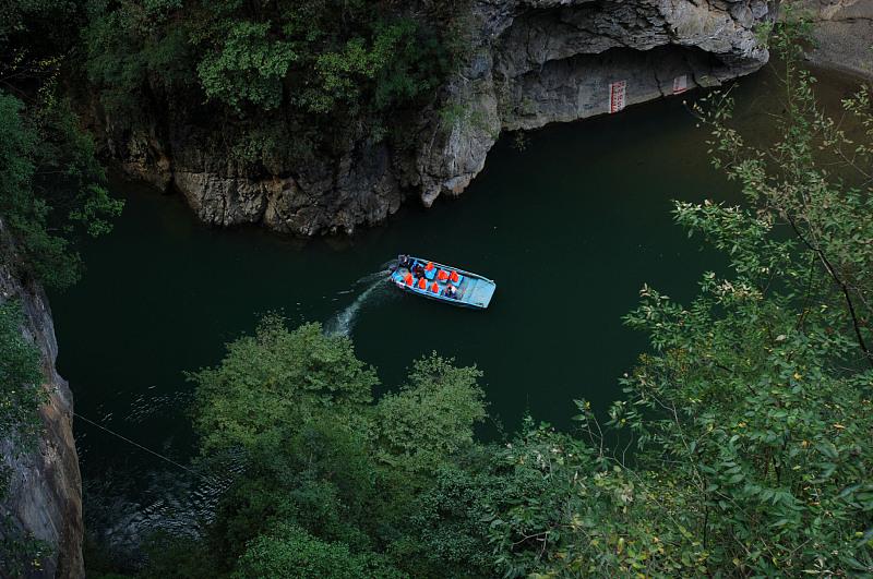 原创             听说南江大峡谷不仅能看到鸳鸯还能体验刺激的飞拉达,你都不知道