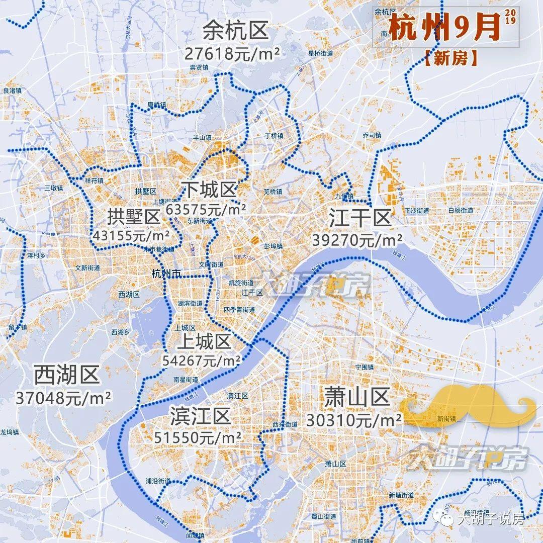 杭州gdp_杭州gdp和香港