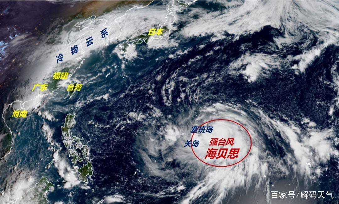 副热带高压要顶不住了,海贝思将向北突围,右拐直袭日本概率大增