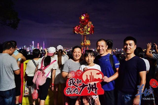 廣州15個登高點迎來約31萬人,較去年增加175%