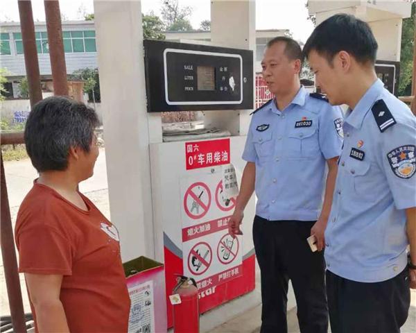 抽丝剥茧除隐患 西峡公安查处违法销售散装汽油加油站