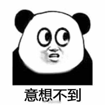 <b>婚礼都办了,浙江小伙竟将女方告上法院要求退还彩礼!</b>