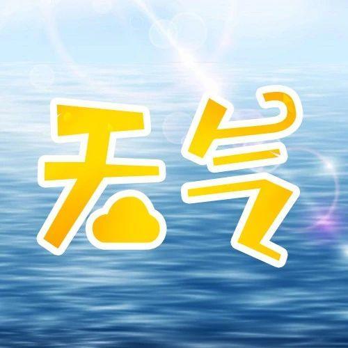 8日長春晴 13℃/6℃