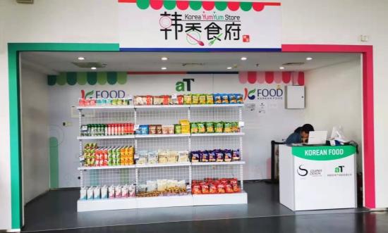 """2019中网圆满落幕 韩国美食""""大赏""""管够"""