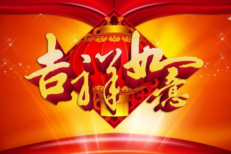 原创             10月下旬,好运缠身的三生肖,财神爷支持,生活光景大好