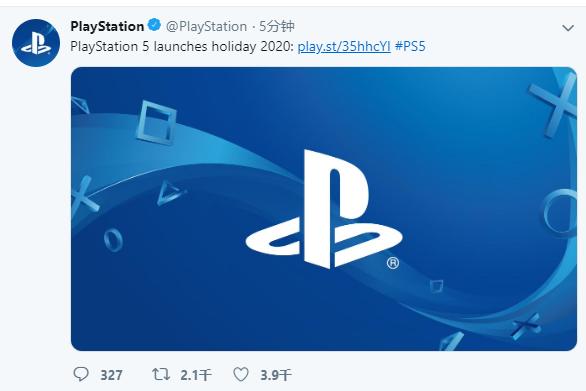 索尼确认PS5将于2020年末发售