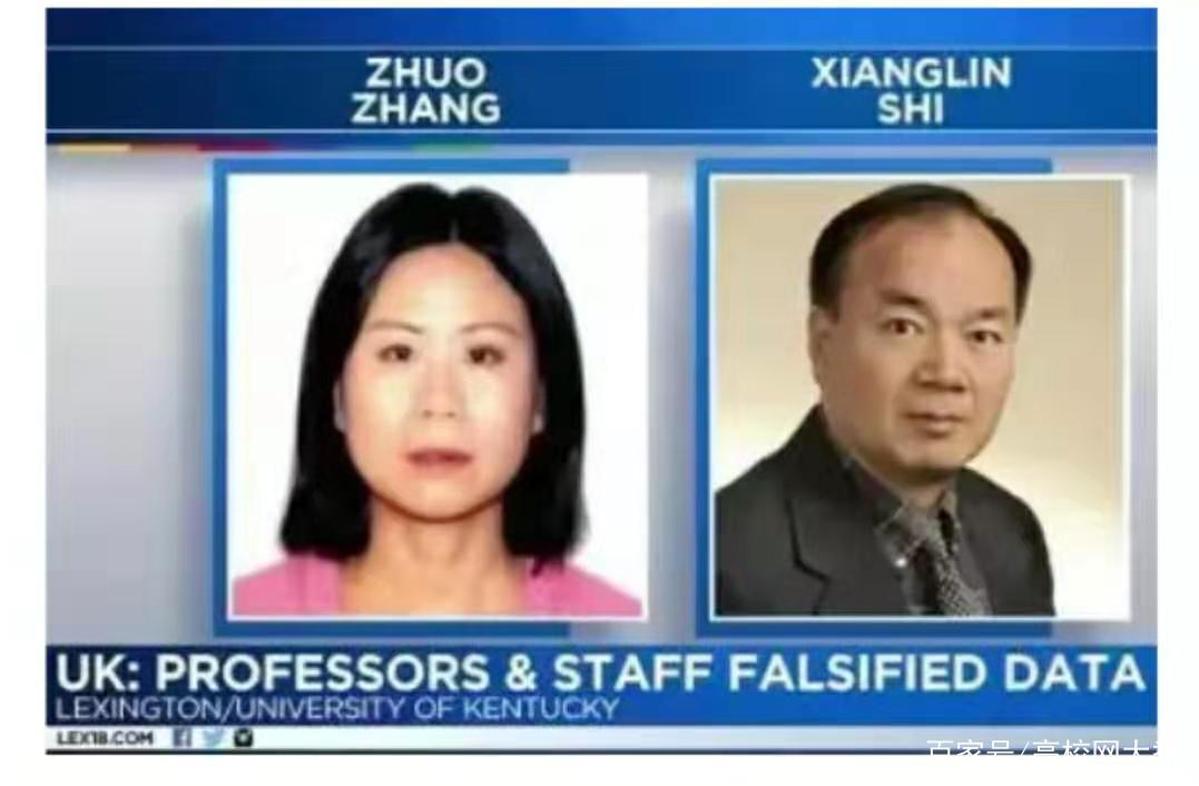 中外学者纷纷陷入一图多用的学术丑闻,华科新进杰青人选