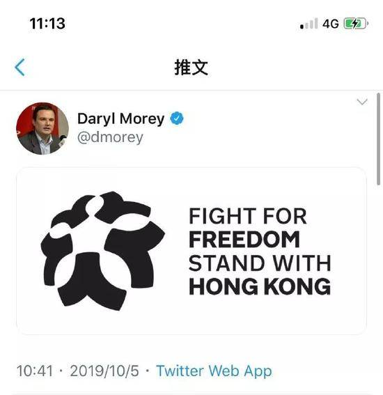 神吐槽:NBA总裁表示支持火箭队总经理莫雷的不当言论,中国球迷们还看NBA吗?