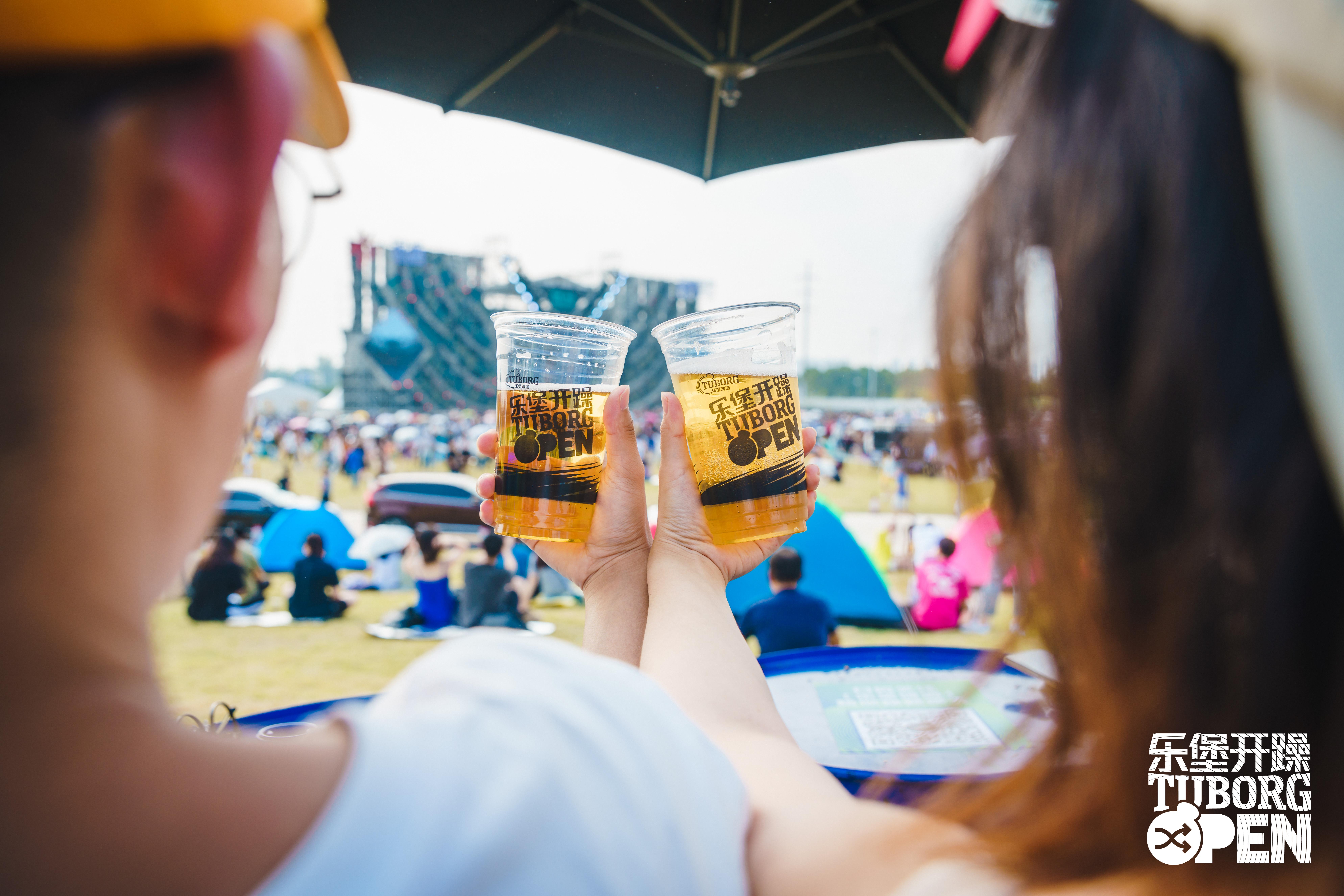 乐堡啤酒首降南京森林音乐狂欢节,开躁风暴席卷东部