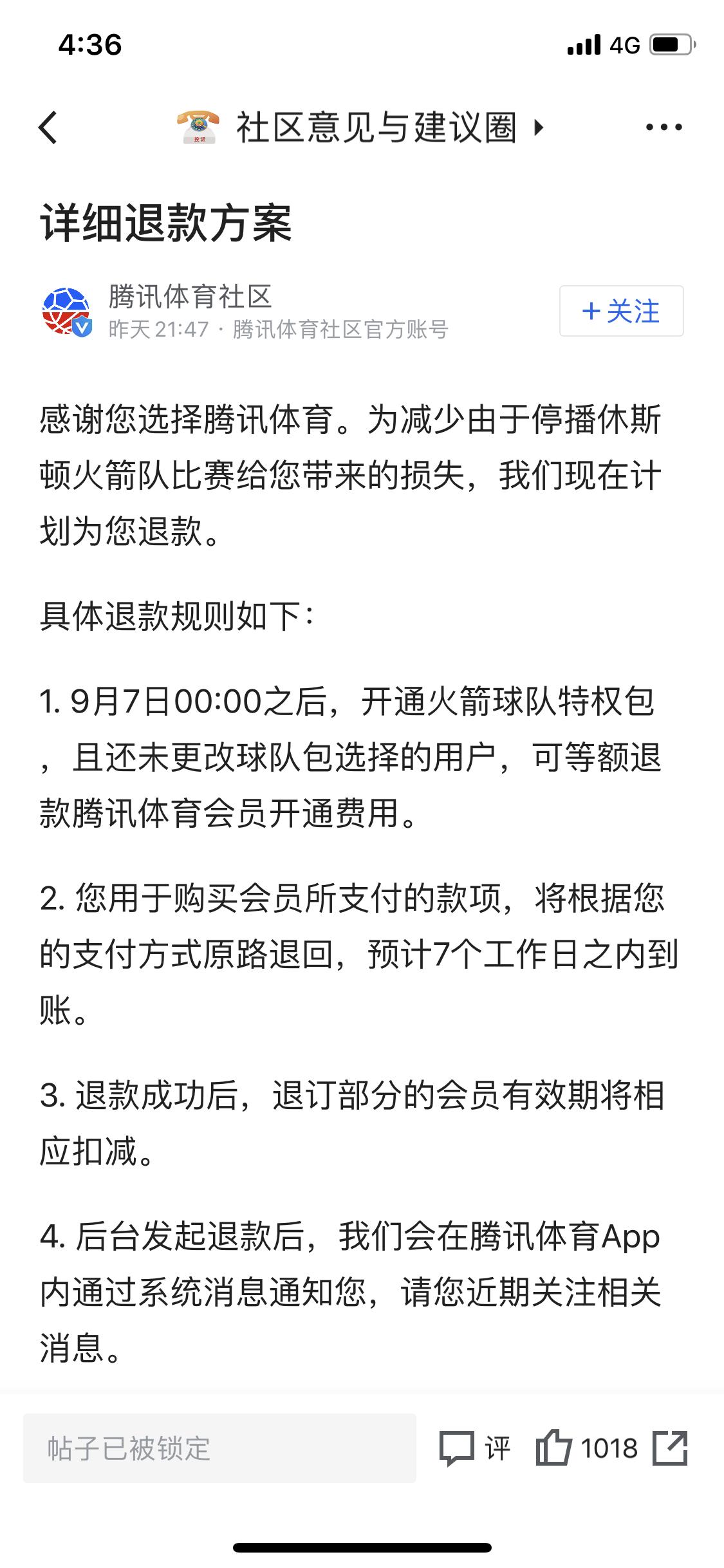 """江西贵溪一退休职工自建民俗博物馆 成""""AAA""""级旅游景区"""