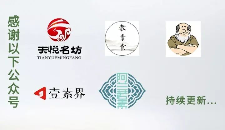 2019北京素食文化节邀您共赴盛会