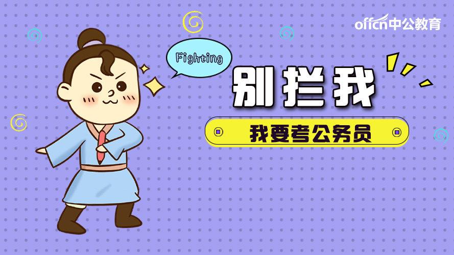 http://www.880759.com/dushuxuexi/11894.html