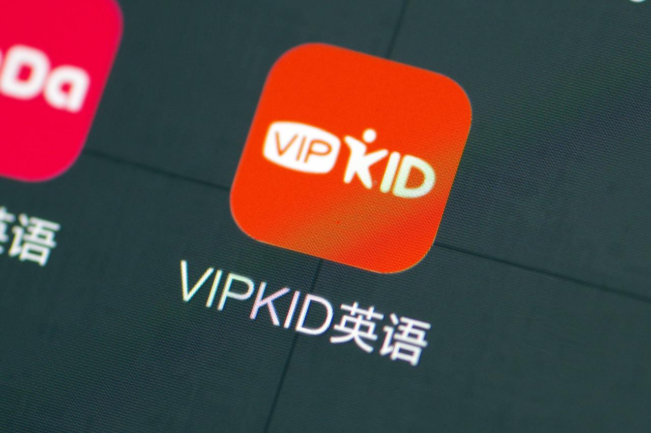 VIPKID正式宣布获腾讯领投E轮融资,具体金额尚未披露