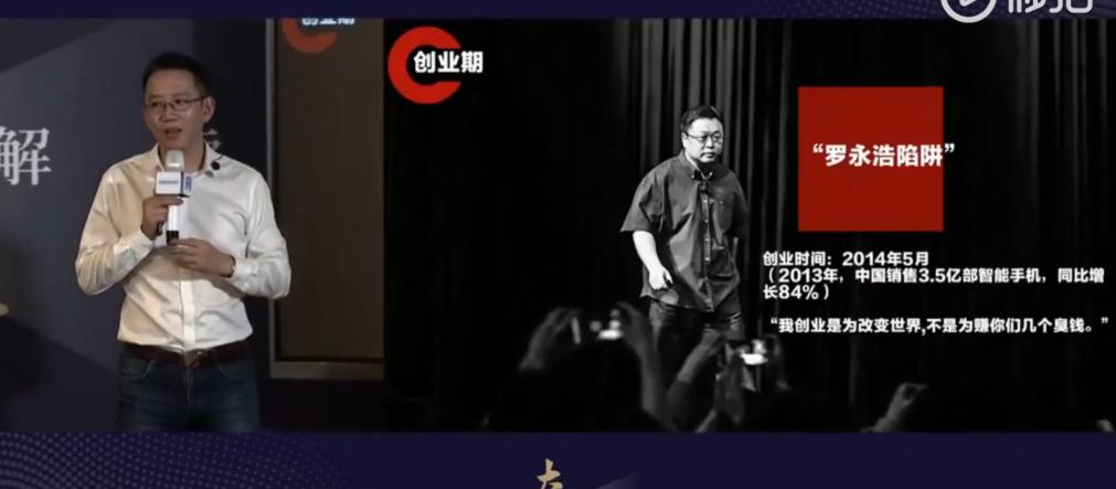原创             吴晓波入局,重现当年的罗永浩王自如之战?