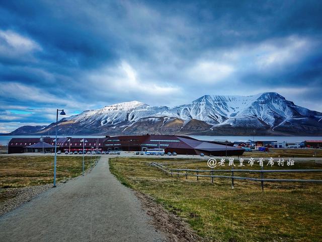 原创             地球最北城朗伊尔:唯一判定生死违法之地,属于挪威却对中国免签