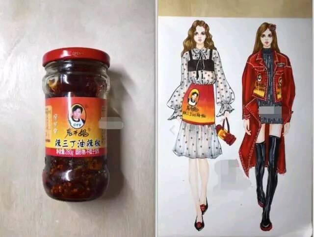 当食物遇到美术生,分分钟变成华丽的服装,乌江榨菜亮瞎了眼:少儿美术