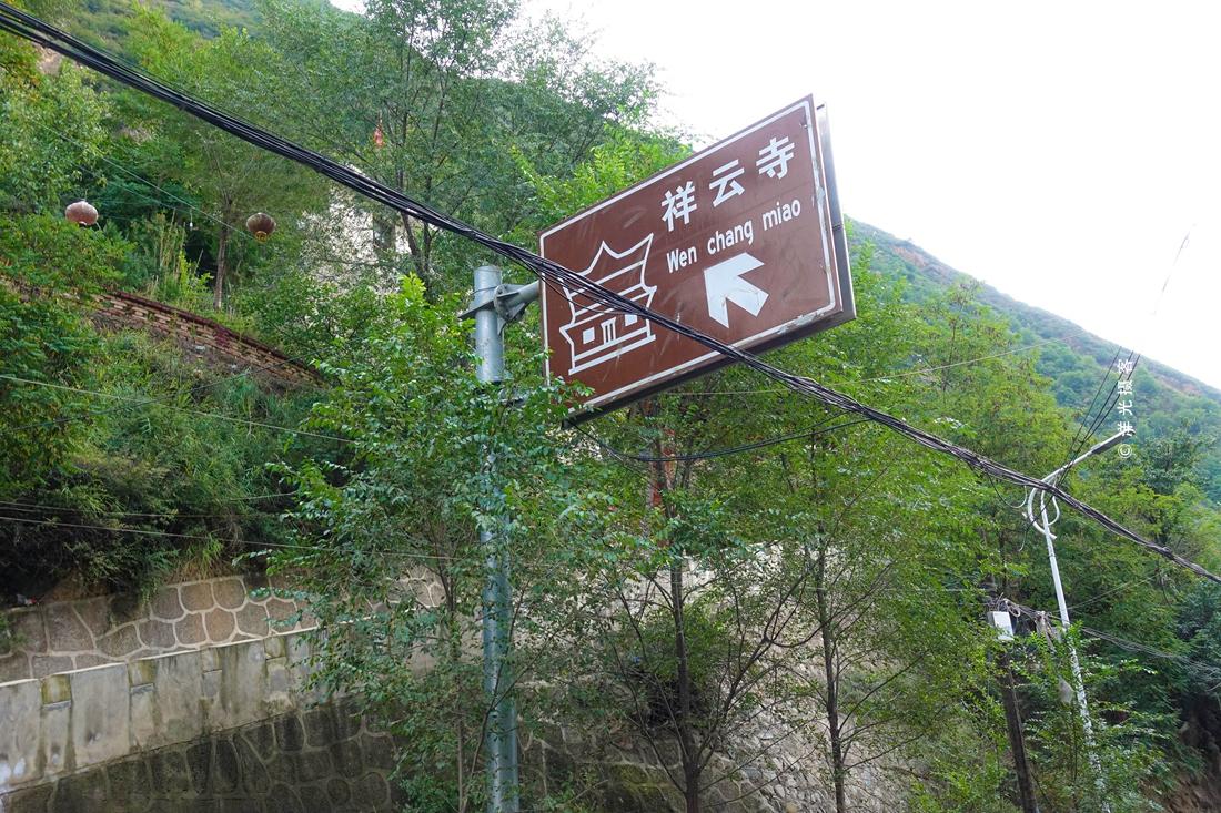 还没商业开发的宕昌官鹅沟,九寨沟同胞姊妹,风光秀美,交通便利