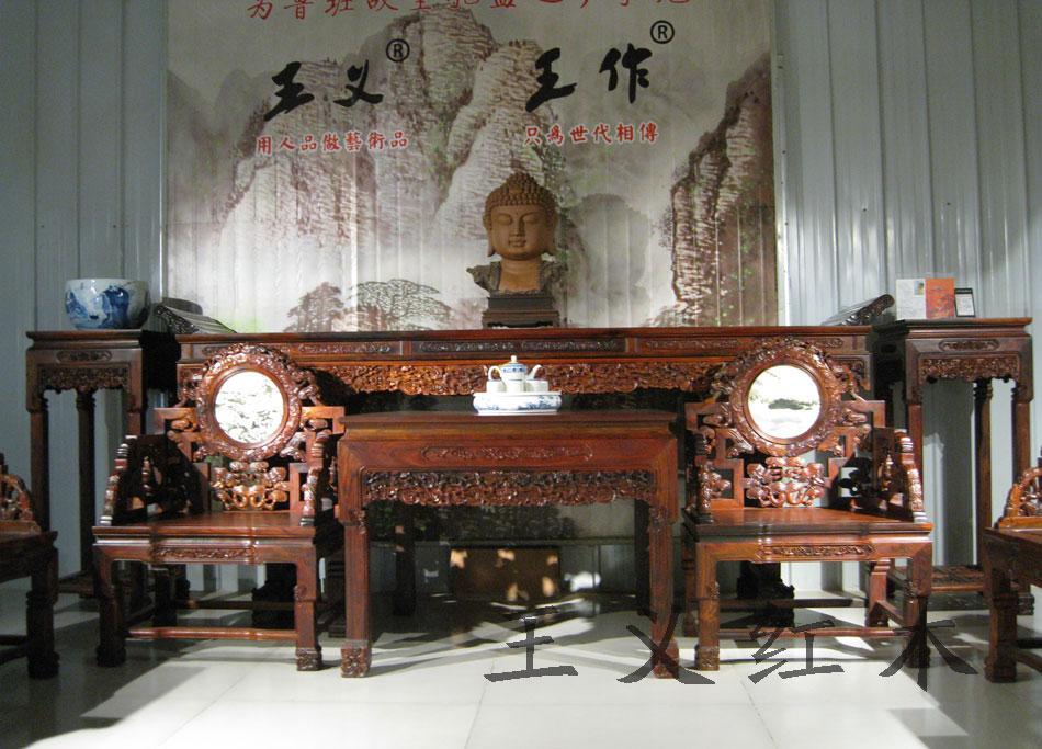 怎样选购红木餐桌 怎样保养红木餐桌 简单几步学起来走心_红木餐桌