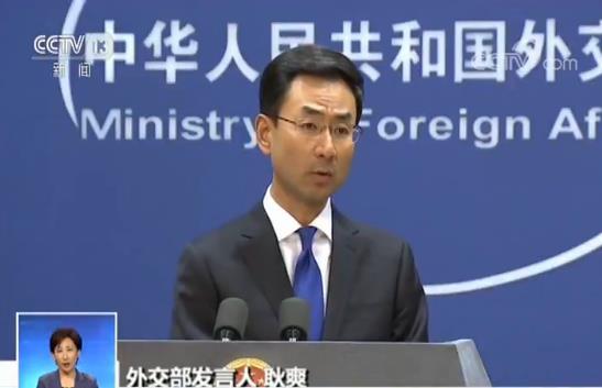 台媒对日方涉台表态进行不实报道外交部:奉劝台湾岛内某些人不要自作聪明