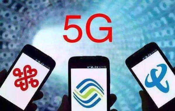 原创             运营商营收持续下滑,或将导致运营商进一步放缓5G网络建设